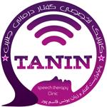 t-logo-w
